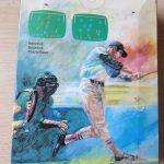 08 Baseball - Rückseite