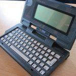 Atari Portfolio - HPC0004