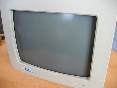 Atari SM124 Frontansicht
