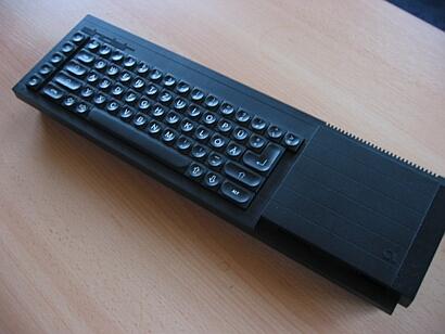 Sinclair QL - Vorderansicht
