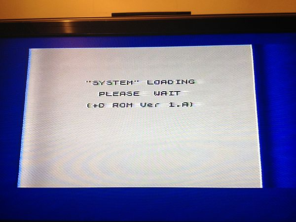 Datel Plus D Systemdiskette Ladescreen