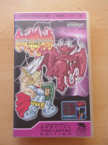 Knight & Demons DX - Verpackung Voderseite