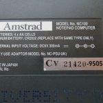Amstrad NC100 - Typenschild