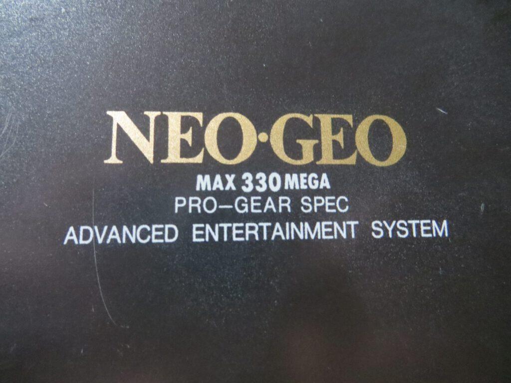 Neo Geo AES - Logo