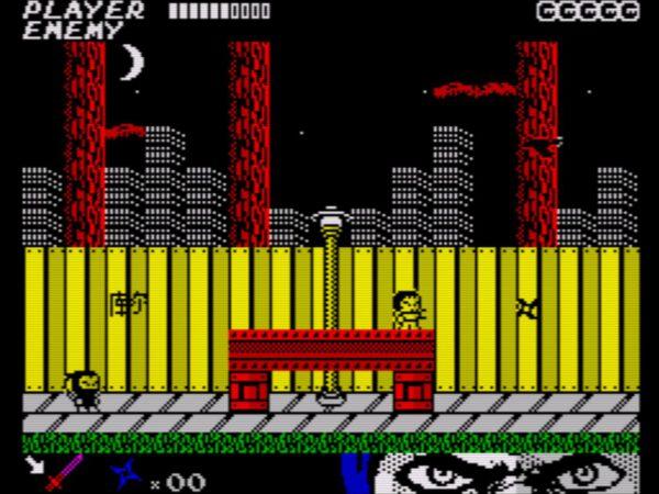 Ninjakul 2 - Screen