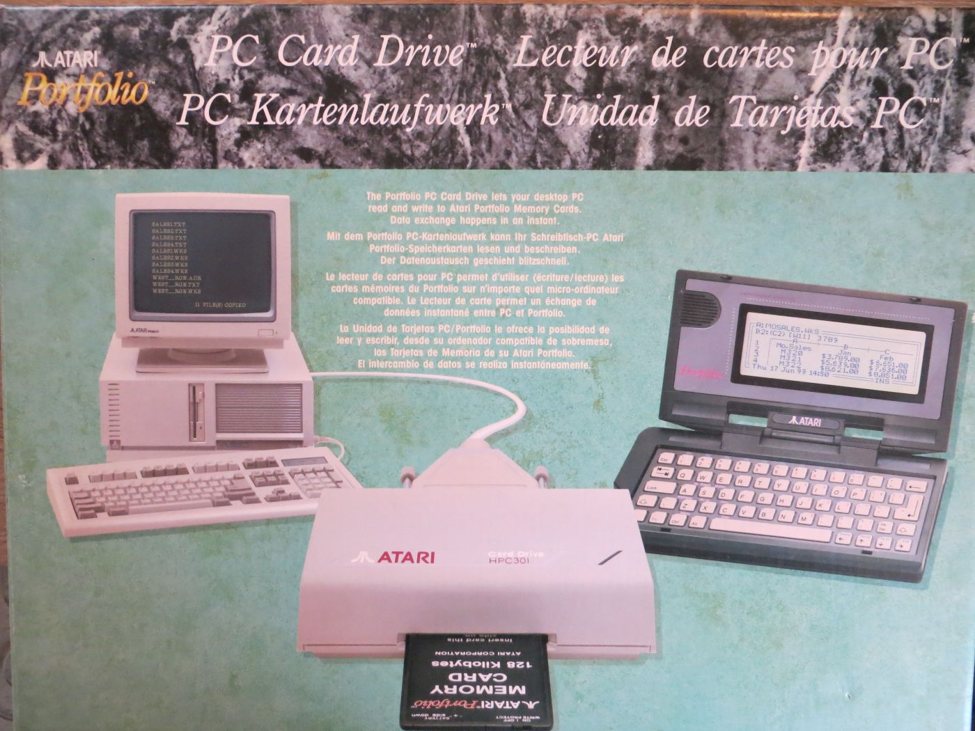 PC Card Drive