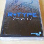 R-Type - Vorderseite