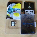 R-Type - komplett
