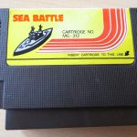 Seat Battle - Cartridge
