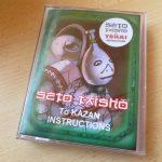 Seto Taisho - Anleitung
