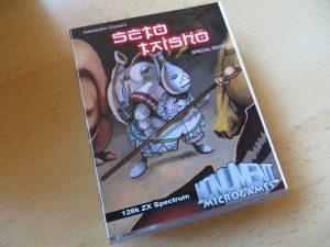 Seto Taisho Special Edition - Außenhülle