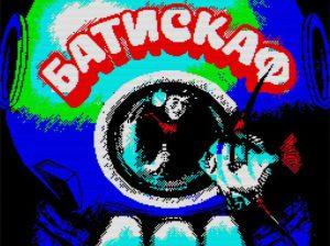 Bathyscape - Ladescreen