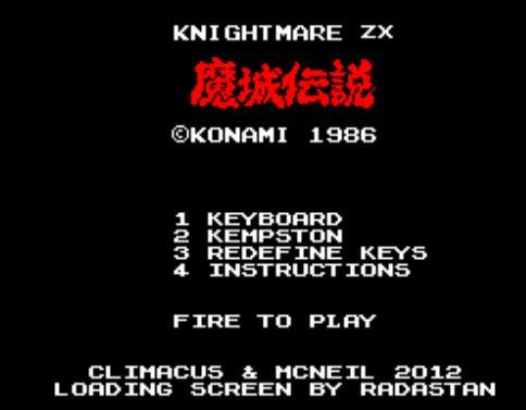 Knightmare ZX - Menü