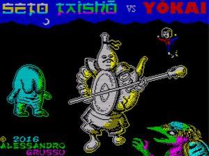 SETO TAISHO VS YOKAI - Ladescreen
