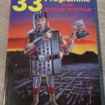 Sinclair ZX Spectrum - 33 Programme für den Sinclair ZX Spectrum