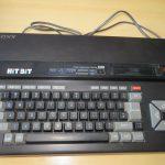 Sony HitBit 75-P