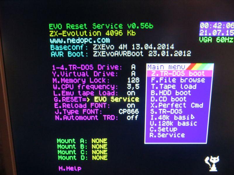 ZX Evolution - Startbildschirm